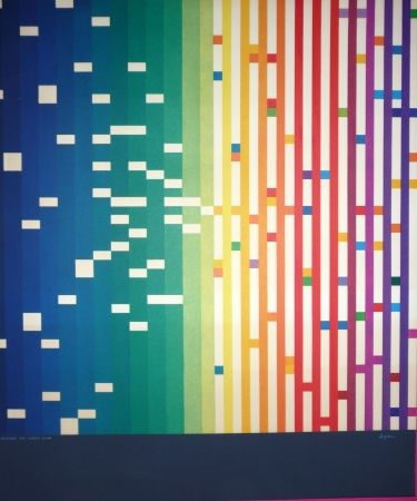 Sérigraphie Agam - Composition cinétique
