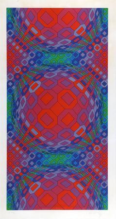 Sérigraphie Vasarely - Composition Cinétique 1