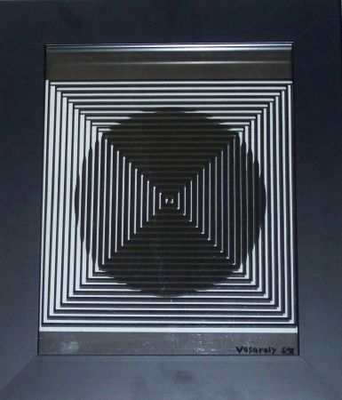 Multiple Vasarely - Composition cinetique