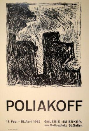 Lithographie Poliakoff - Composition en noir et blanche