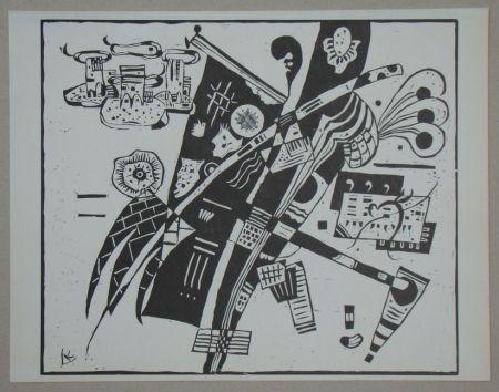 Gravure Sur Bois Kandinsky - Composition from 1935