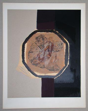 Sérigraphie Piaubert - Composition I. - 1964