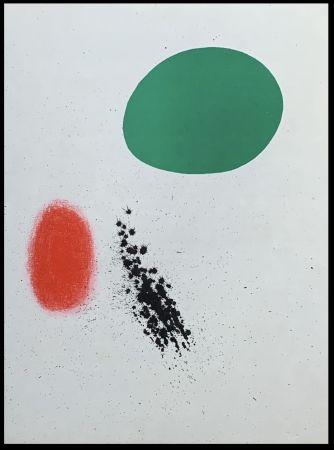 Lithographie Miró (After) - Composition II