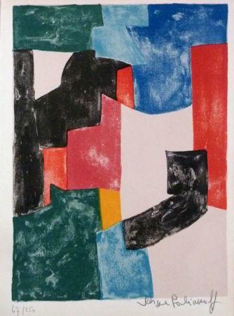 Lithographie Poliakoff - Composition noir, bleu et rouge