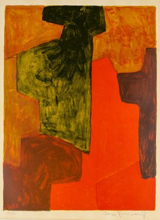 Aucune Technique Poliakoff - Composition orange et verte