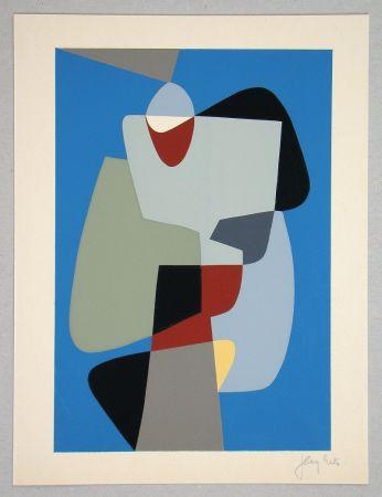 Sérigraphie Rets - Composition pour Art Abstrait