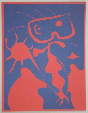 Linogravure Miró - Composition pour XXe Siècle
