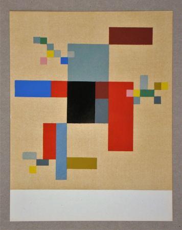Pochoir Taeuber-Arp - Composition verticale-horizontale sur fond blanc, 1916