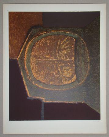 Sérigraphie Piaubert - Composition VI.-1964