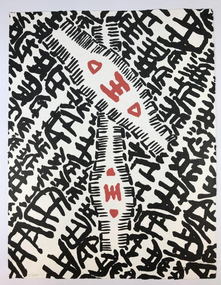 Lithographie Capogrossi - Composizione