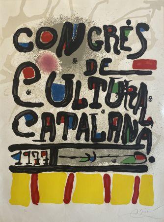Lithographie Miró - Congres de Cultura Catalana