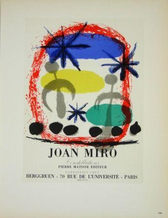 Lithographie Miró - Constellation Galerie Berggruen