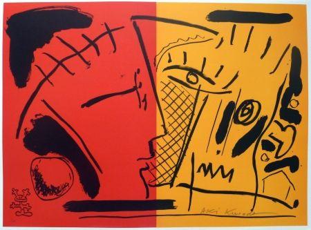 Lithographie Kuroda - Cosmovisage I