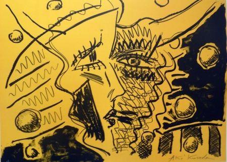 Lithographie Kuroda - Cosmovisage II