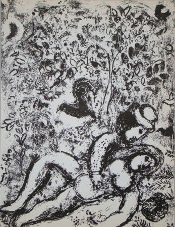 Lithographie Chagall - Couple d'amour en face de l'arbre