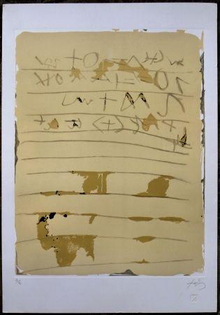 Sérigraphie Tàpies - Criptografia