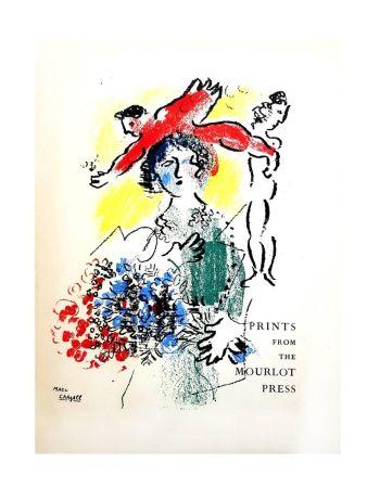 Lithographie Chagall - Dame aux fleurs