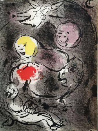Lithographie Chagall - Daniel avec les lions