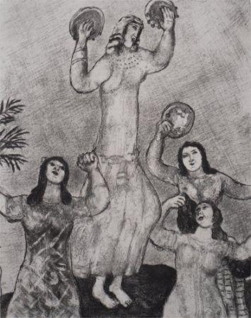 Eau-Forte Chagall - Danse de Marie, Soeur de Moise