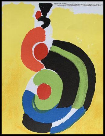 Lithographie Delaunay - Danseuse espagnole
