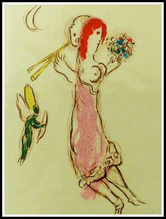 Lithographie Chagall - DAPHNIS & CHLOE