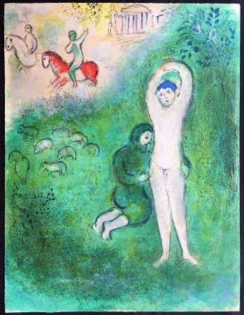 Lithographie Chagall - DAPHNIS ET GNATHON (de la Suite Daphnis & Chloé - 1961)