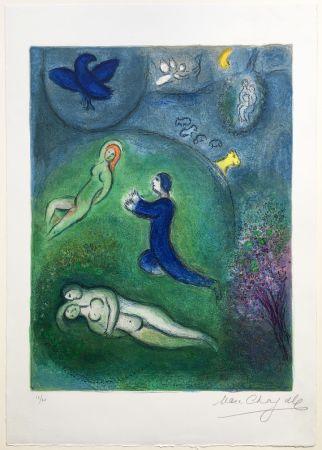 Lithographie Chagall - DAPHNIS ET LYCÉNION (Daphnis et Chloé. 1961)