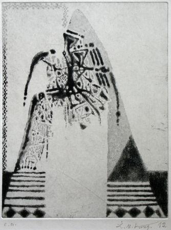Aquatinte Kouliev - Das Brautpaar