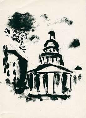 Lithographie Chagall - Das Panthéon