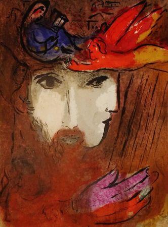 Lithographie Chagall - David And Bathsheba