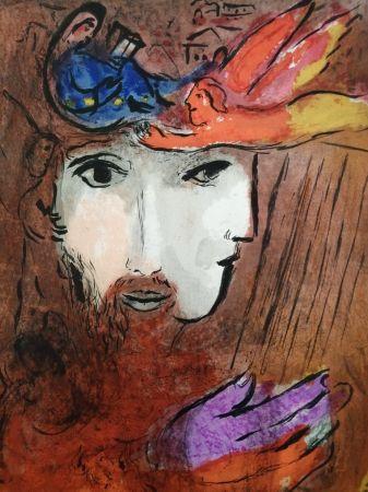 Lithographie Chagall - David et Bethsabée