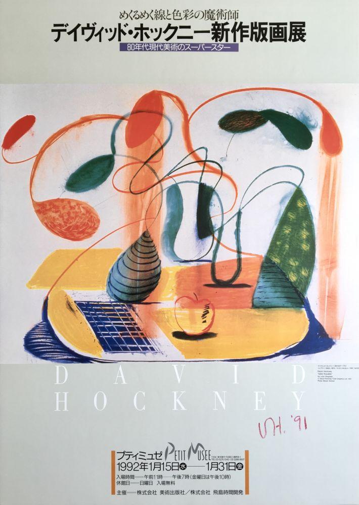 Lithographie Hockney - David Hockney 'Table Flowable' 1992 Hand Signed Original Pop Art Poster