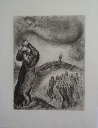 Gravure Chagall - David montant la colline des oliviers