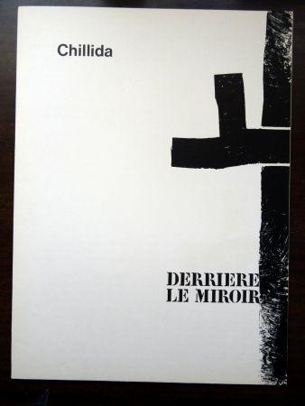Livre Illustré Chillida - DERRIÈRE LE MIROIR N°183