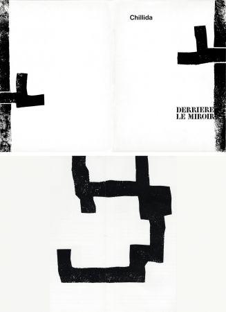 Livre Illustré Chillida - DERRIÈRE LE MIROIR N°183. CHILLIDA. Février 1970.