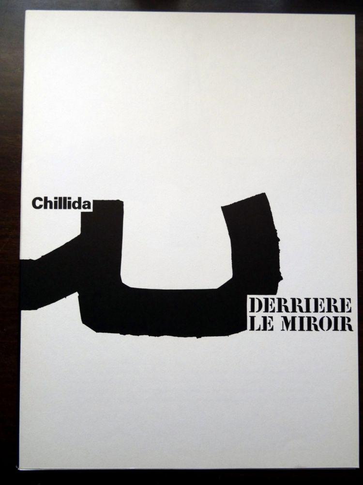 Livre Illustré Chillida - DERRIÈRE LE MIROIR N°204