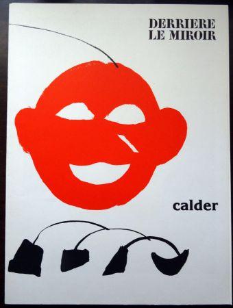 Livre Illustré Calder - DERRIÈRE LE MIROIR N°221