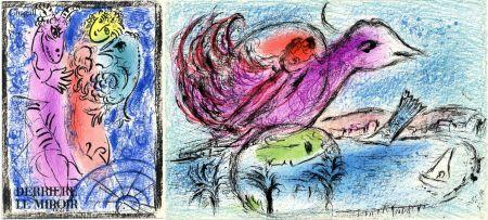 Livre Illustré Chagall - DERRIÈRE LE MIROIR N° 132. CHAGALL. Octobre 1962.