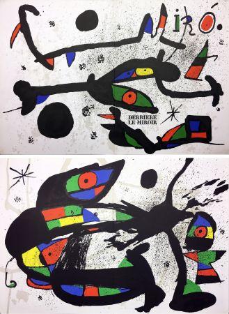 Livre Illustré Miró - DERRIÈRE LE MIROIR n° 231 . MIRO. SCULPTURES. Nov. 1978.