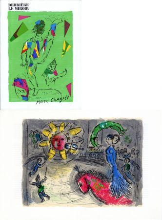 Lithographie Chagall - DERRIÈRE LE MIROIR N° 235 - CHAGALL par Vercors. Octobre 1979.