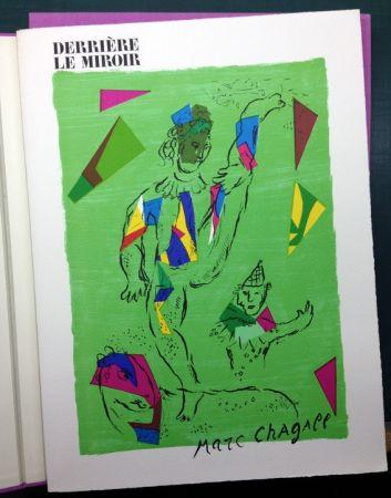 Livre Illustré Chagall - DERRIÈRE LE MIROIR N° 235 (1979). TIRAGE DE LUXE SUR ARCHES.