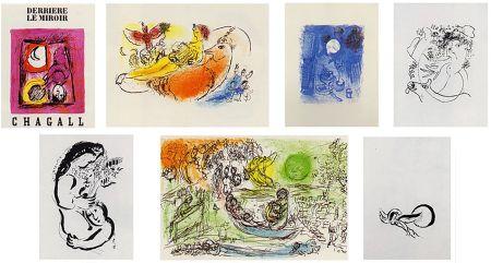 Lithographie Chagall - DERRIÈRE LE MIROIR N° 99-100. MARC CHAGALL. 1957