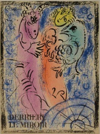Livre Illustré Chagall - DERRIÈRE LE MIROIR, No 132.