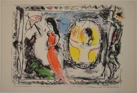 Livre Illustré Chagall - DERRIÈRE LE MIROIR, No 147