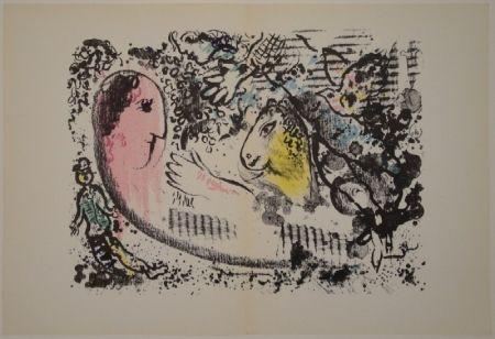 Livre Illustré Chagall - DERRIÈRE LE MIROIR, No 182
