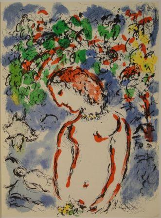 Lithographie Chagall - DERRIÈRE LE MIROIR, No 198. Chagall.
