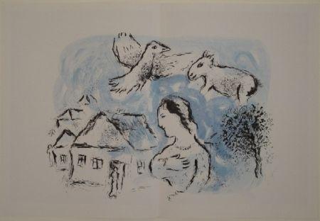 Livre Illustré Chagall - DERRIÈRE LE MIROIR, No 225
