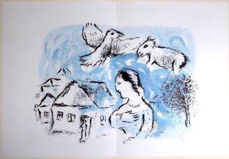Lithographie Chagall - DERRIÈRE LE MIROIR, No 225. Chagall.