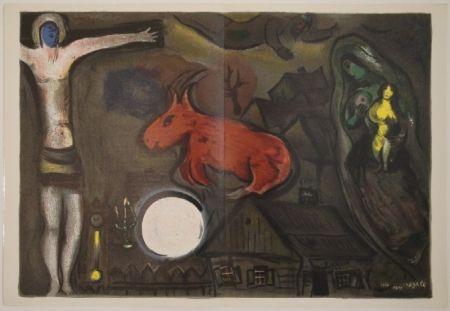 Livre Illustré Chagall - DERRIÈRE LE MIROIR, Nos 27-28