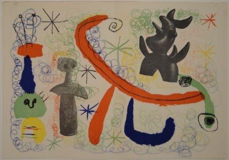 Livre Illustré Miró - DERRIÈRE LE MIROIR, Nos 29-30